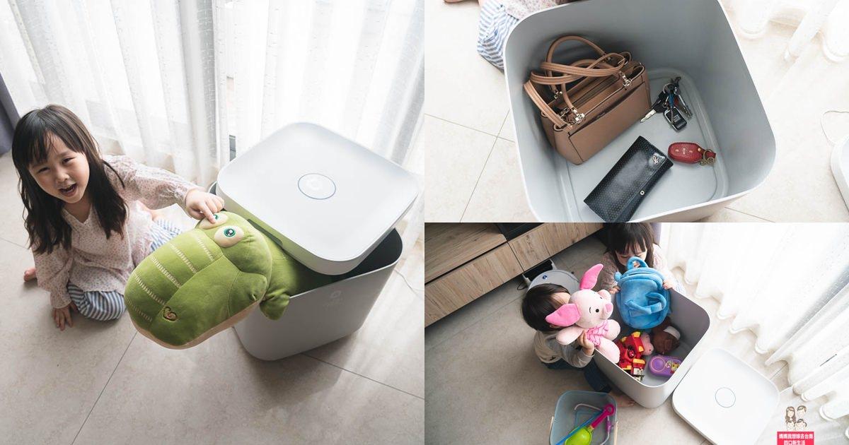 【團購】有小朋友的家庭必備!JJOBI BOX玩具消毒殺菌收納箱~ 也可以放紙鈔、包包、鑰匙也好方便!