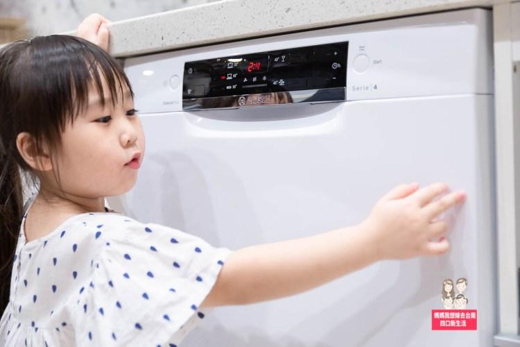 【開箱&團購】洗碗機開箱,首度團購這樣大型的家電!!!三機救婚姻,再也不用浪費時間在洗碗上~BOSCH 13人份洗碗機