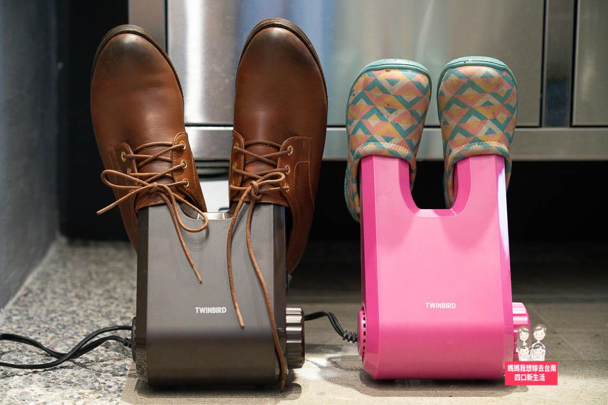 【雨季必備開箱】討厭雨天後鞋子潮濕的感覺嗎?日本Twinbird烘鞋乾燥機!讓你開心穿上乾爽的鞋~