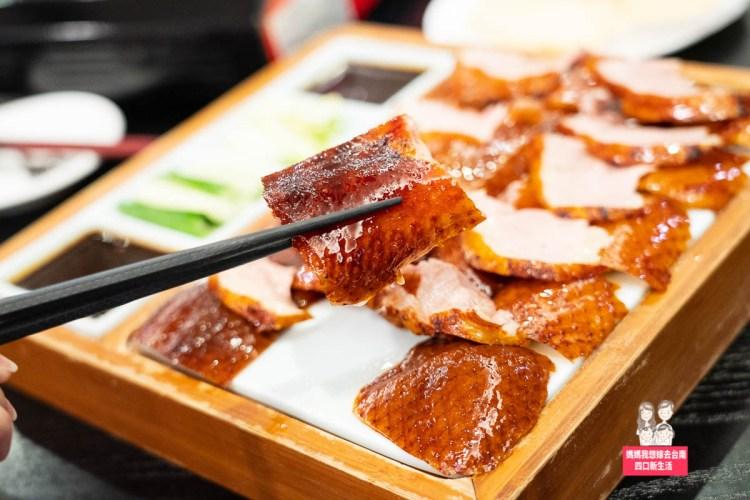 【高雄鳳山烤鴨餐廳】最近迷上吃櫻桃鴨,終於吃到這間了!網友強力推薦的《鴨寮街 烤鴨點心坊》鳳山店~
