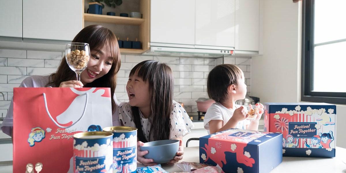 【中秋禮盒】中秋來點不一樣的,少油低脂!CANDY POPPY 菓糖爆米花、中秋節禮盒-美好食光