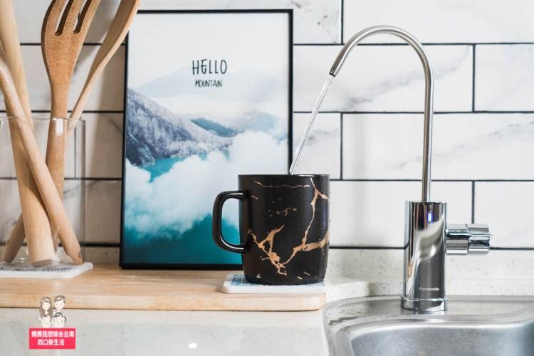 【生活】櫥下型淨水器推薦,在家輕鬆簡單喝好水!Panasonic櫥下型淨水器 TK-CB50