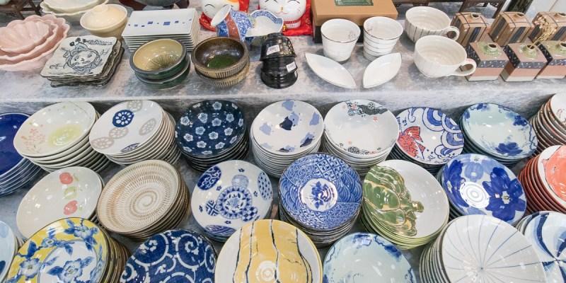 【高雄特賣】日本瓷器特賣會來囉!碗盤控逛了容易失心瘋~想買日式陶瓷餐盤、高級陶瓷組的快看看!