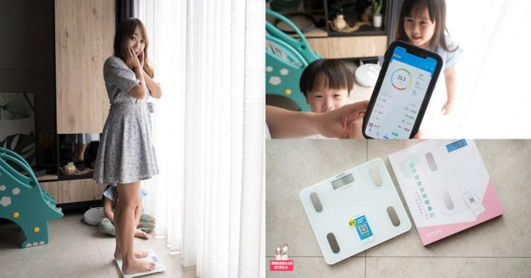 【開箱】超實用體重計!可以記錄各種數據且還有圖表的健康管理體重計,KINYO藍牙健康管理體重計DS-6589