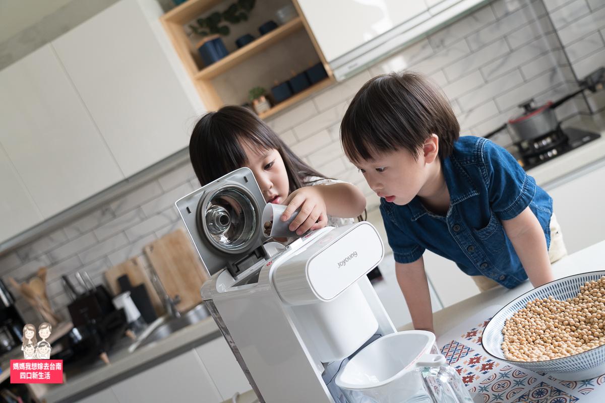 【家電】超方便!製漿完會自動清洗的豆漿機,還可以當咖啡機、果汁機使用喔!JOYOUNG 九陽免清洗全自動多功能飲品豆漿機K91(牛奶白)