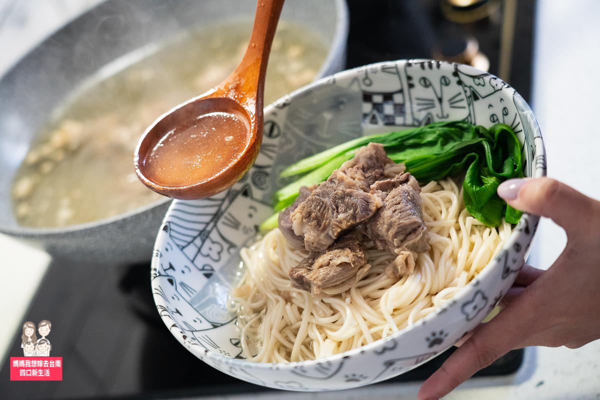 【樂天宅配美食】冬天來吃個熱騰騰的牛肉爐好幸福!大人小孩都愛吃的史家庄方便廚房清燉牛肉湯!