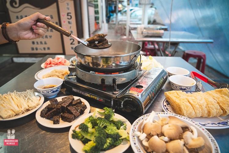 【台南羊肉爐】近期吃過好喜歡的一間羊肉爐!吃完還忍不住再外帶兩份回家!李記血藤羊肉爐