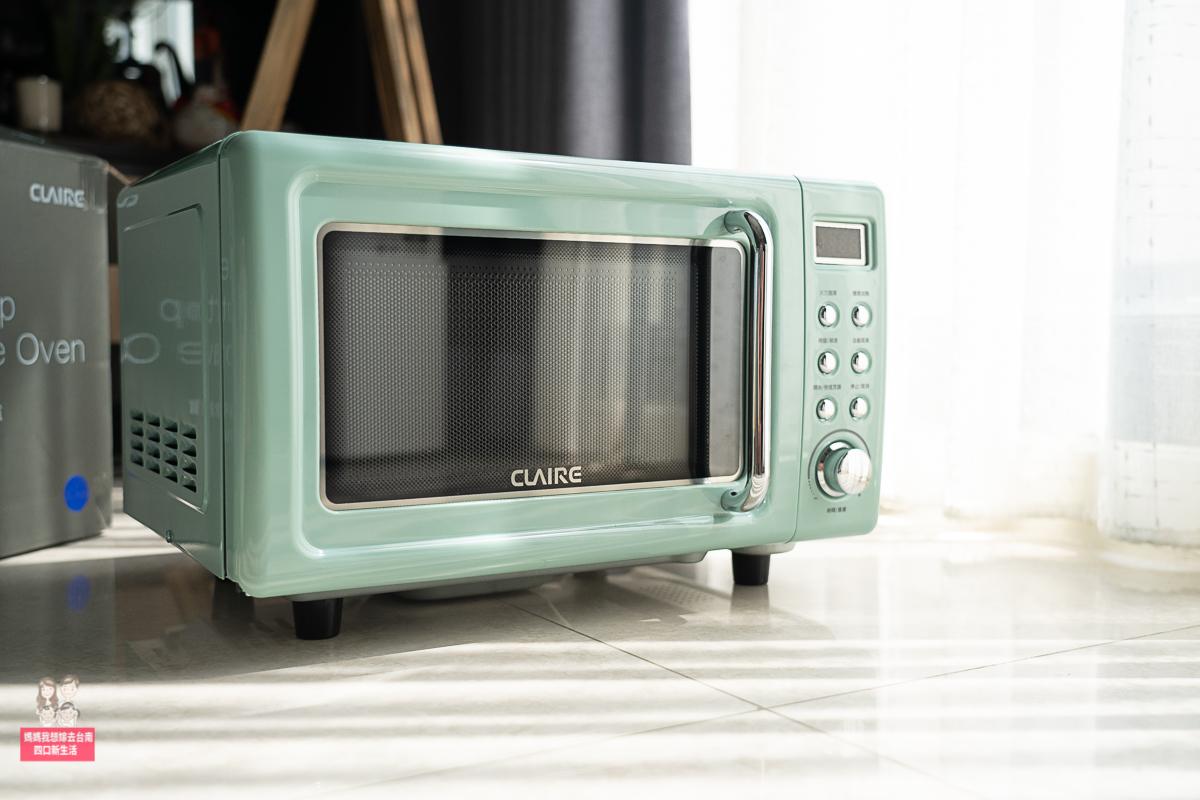 【家電團購】懶人必備微波爐!CLAIRE 經典美型20L微電腦平台式微波爐!