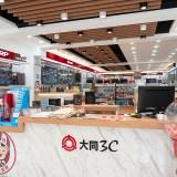 【3C】大同3C家電品牌館新店開幕! 開幕期間內有眾多商品特別優惠~還有許多滿額禮、抽獎活動唷!