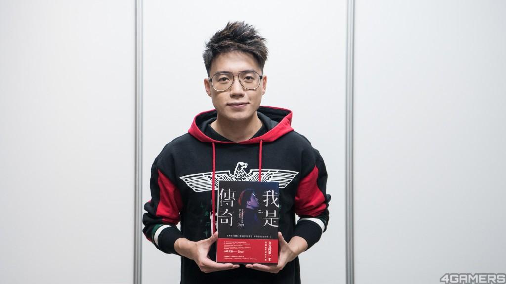 鍾培生控告Toyz自傳《我是傳奇》誹謗,陳年往事再上檯面 | 臺灣電子競技新聞