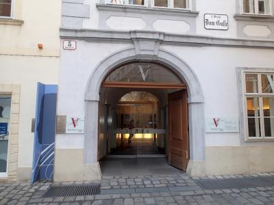 「モーツァルトハウス ウィーン」の画像検索結果