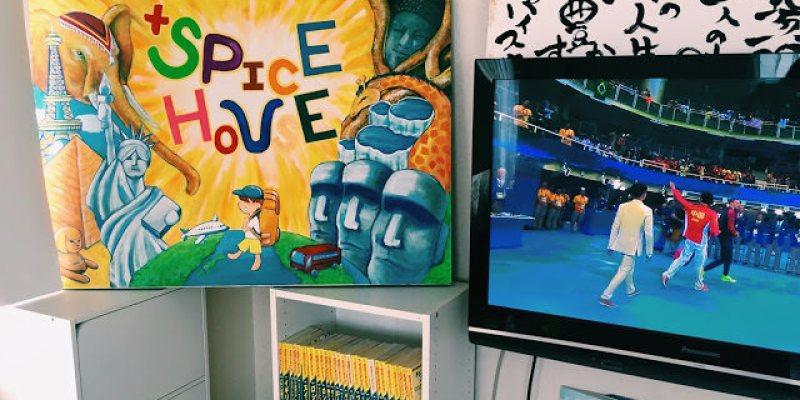 〔福岡〕輕旅行Hostel住宿推薦!便宜、品質好的福岡青年旅館SpicyHouse