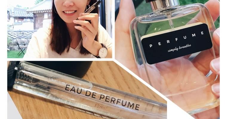 首爾旅行|北村韓屋做香水體驗,女孩必去!製作一瓶屬於自己味道的香水