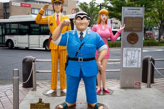[東京景點] 推薦東京市區充滿下町懷舊風情的好去處-龜有篇