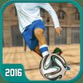 Euro Street Soccer 2016 Icon