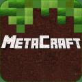 MetaCraft – Best Crafting! Icon