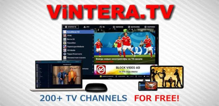 ViNTERA TV - Free online TV, program guide, IPTV apk