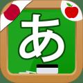 Japanese Hiragana Handwriting Icon