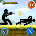 stickman shotgun shooting - Stickman Games Icon