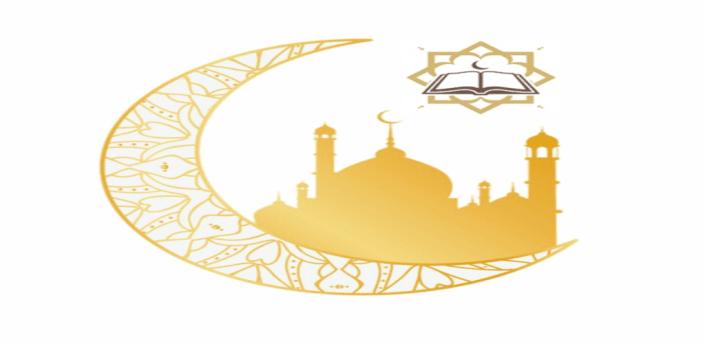 اناشيد اسلامية 2021 apk
