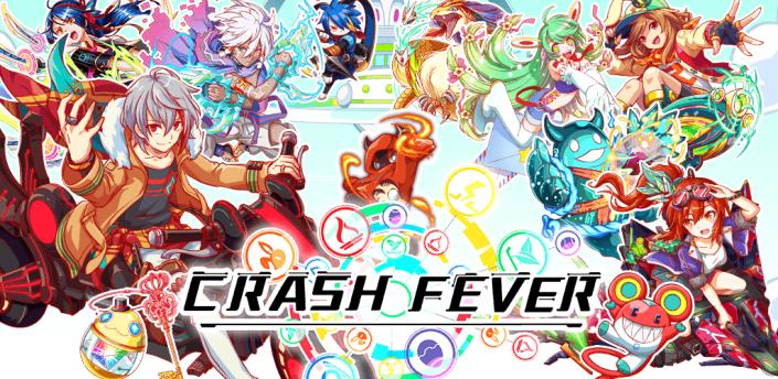 Crash Fever apk