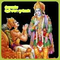 Bhagvad Gita Adhyay-15 Icon