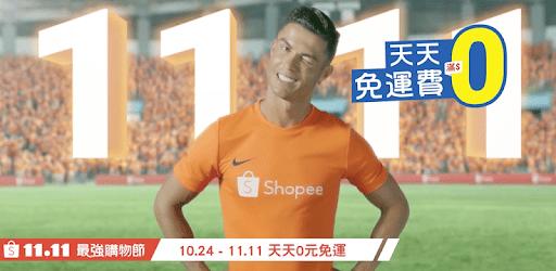 Shopee | Shop the best deals apk