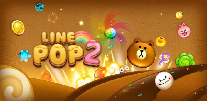 LINE POP2 apk