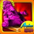 630-Ancient Temple Escape Icon