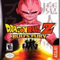 Dragonball Z - Buus Fury Icon