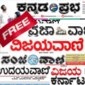 Kannada News-ಕನ್ನಡ ನ್ಯೂಸ್-live Icon
