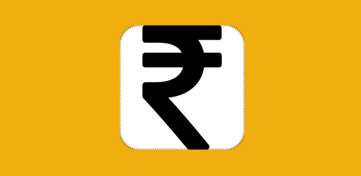 Trade In India apk
