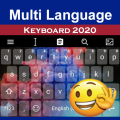 Multiple language 😍 Multilingual keyboard 2020 Icon