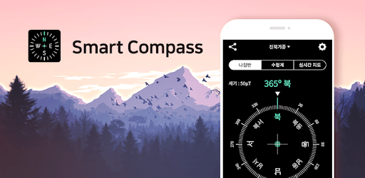 Compass 9: Smart Compass (Level / real-time map) apk