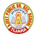 Ajeet Public School Tijara Icon