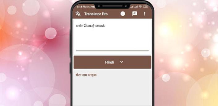 All Languages Translator Pro apk