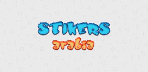 Stickers Arabia WAStickerApps apk