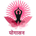 Yoga and Yog Mudra In Hindi Icon