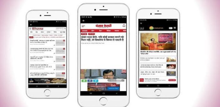 Hindi News| Latest Hindi News App apk