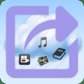 eXport-it UPnP Client/Server Icon