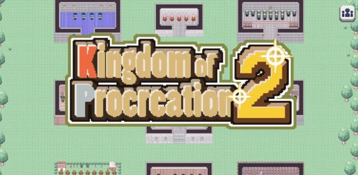 Kingdom of Procreation 2 apk