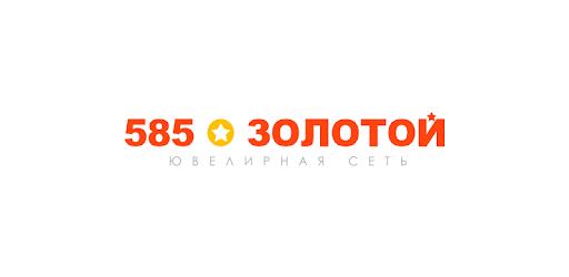 585 Золотой apk