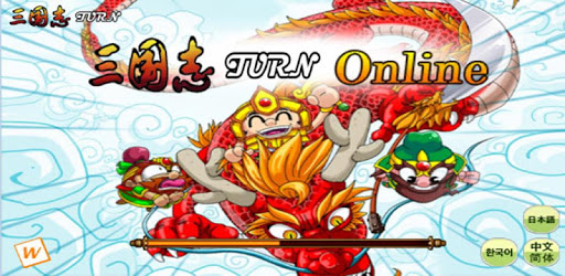 ThreeKingdoms Online apk