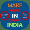 Made in India Profile Pic Icon