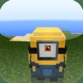 Minions Addon For MCPE Icon