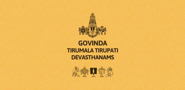 Govinda - Tirumala Tirupati Devasthanams apk