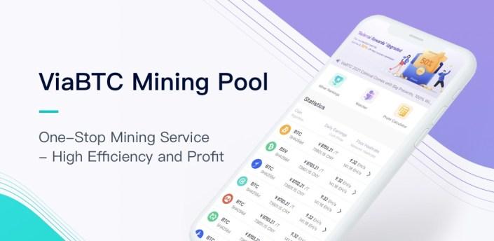 ViaBTC - The Global Cryptocurrency Pool apk