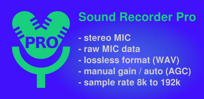 Sound Recorder Pro apk