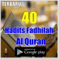 40 Hadits Fadhilah Al Quran Icon