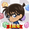 名探偵コナンパズル 盤上の連鎖(クロスチェイン) Icon